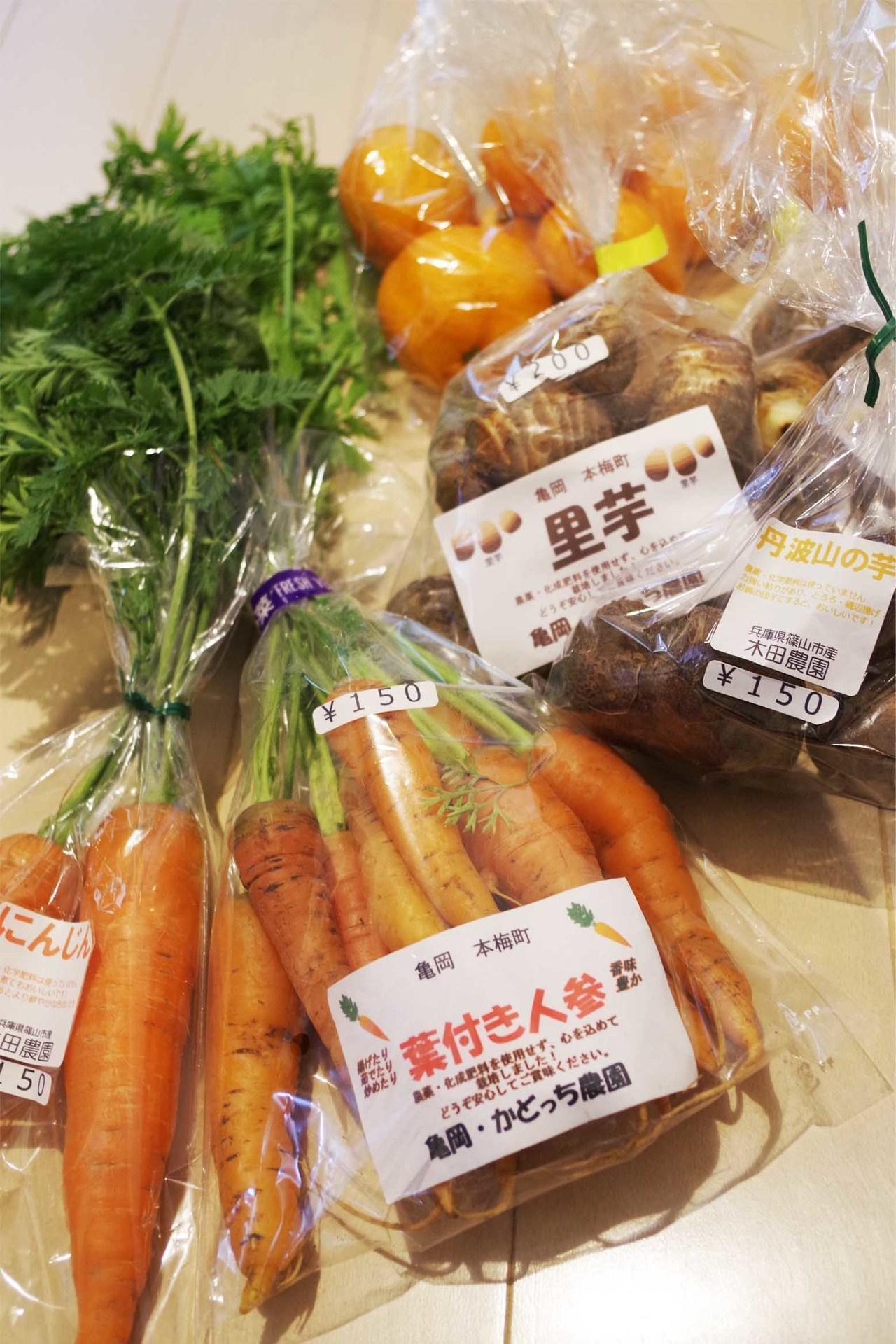 無農薬野菜.jpg